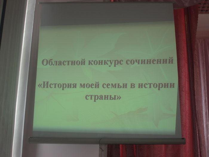 Моя семья сочинение на казахском